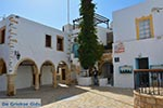 Skala - Island of Patmos - Greece  Photo 36 - Photo GreeceGuide.co.uk