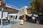 Skala - Island of Patmos - Greece  Photo 46 - Photo GreeceGuide.co.uk