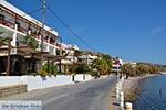 Skala - Island of Patmos - Greece  Photo 53 - Photo GreeceGuide.co.uk