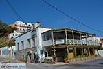 Skala - Island of Patmos - Greece  Photo 59 - Photo GreeceGuide.co.uk
