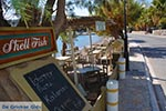 Skala - Island of Patmos - Greece  Photo 61 - Photo GreeceGuide.co.uk