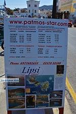 Skala - Island of Patmos - Greece  Photo 74 - Photo GreeceGuide.co.uk