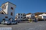 Skala - Island of Patmos - Greece  Photo 80 - Photo GreeceGuide.co.uk