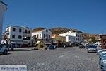 Skala - Island of Patmos - Greece  Photo 81 - Photo GreeceGuide.co.uk