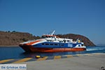 Skala - Island of Patmos - Greece  Photo 89 - Photo GreeceGuide.co.uk