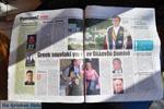 Greek krant over Koning Willem-Alexander Kranidi | Argolida (Argolis) Peloponessos - Photo GreeceGuide.co.uk