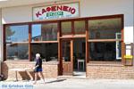 Kranidi | Argolida (Argolis) Peloponnese | Greece Photo 20 - Photo GreeceGuide.co.uk