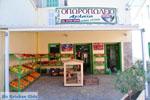 The groentewinkel of Aglaia in Kranidi | Argolida (Argolis) Peloponessos - Photo GreeceGuide.co.uk