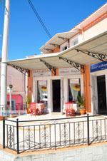Kranidi   Argolida (Argolis) Peloponnese   Greece Photo 21 - Photo GreeceGuide.co.uk