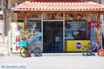 Koilada (Kilada) | Argolida (Argolis) Peloponnese | Greece Photo 40 - Photo GreeceGuide.co.uk