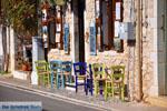 Kardamili   Mani Messenia   Peloponnese Photo 13 - Photo GreeceGuide.co.uk