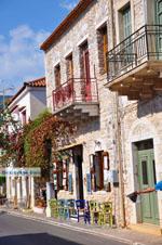 Kardamili | Mani Messenia | Peloponnese Photo 14 - Photo GreeceGuide.co.uk