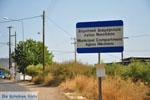 Agios Nikolaos in Mani | Messenia Peloponnese | Photo 1 - Photo GreeceGuide.co.uk