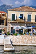 Agios Nikolaos in Mani | Messenia Peloponnese | Photo 15 - Photo GreeceGuide.co.uk