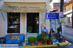 Petalidi | Messenia Peloponnese | Greece  11 - Photo GreeceGuide.co.uk