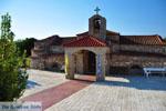 Agios Andreas | Messenia Peloponnese | Greece  1 - Photo GreeceGuide.co.uk