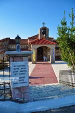 Agios Andreas | Messenia Peloponnese | Greece  2 - Photo GreeceGuide.co.uk