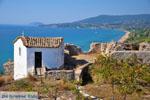 Koroni | Messenia Peloponnese | Greece  32 - Photo GreeceGuide.co.uk