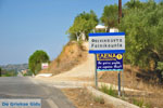 Finikounda | Messenia Peloponnese | Greece  1 - Photo GreeceGuide.co.uk