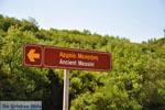 Ancient Messini Ithomi | Messenia Peloponnese | Photo 1 - Photo GreeceGuide.co.uk