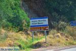 Ancient Messini Ithomi   Messenia Peloponnese   Photo 2 - Photo GreeceGuide.co.uk