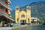 Kalamata | Messenia Peloponnese | Greece  83 - Photo GreeceGuide.co.uk