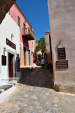 Monemvasia (Monemvassia) | Lakonia Peloponnese | Greece  13 - Photo GreeceGuide.co.uk