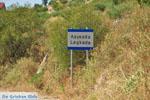 Langada - Lagkada | Mani Messenia Peloponnese | Photo 1 - Photo GreeceGuide.co.uk