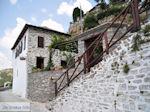 Makrinitsa Pelion - Greece - Photo 13 - Photo GreeceGuide.co.uk