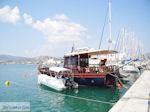 Volos Magnesia - Greece - Photo 6 - Photo GreeceGuide.co.uk