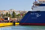 The harbour of Piraeus | Attica Greece | Greece  6 - Photo GreeceGuide.co.uk