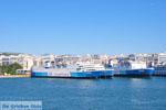 The harbour of Piraeus | Attica Greece | Greece  14 - Photo GreeceGuide.co.uk