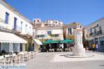 Poros | Saronic Gulf Islands | Greece  Photo 3 - Photo GreeceGuide.co.uk