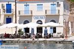 Poros | Saronic Gulf Islands | Greece  Photo 127 - Photo GreeceGuide.co.uk