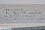 The klok of Poros   Saronic Gulf Islands   Greece  Photo 163 - Photo GreeceGuide.co.uk