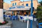 Poros | Saronic Gulf Islands | Greece  Photo 184 - Photo GreeceGuide.co.uk