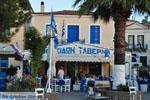 Poros | Saronic Gulf Islands | Greece  Photo 187 - Photo GreeceGuide.co.uk