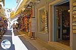 Parga - Prefececture Preveza Epirus -  Photo 23 - Photo GreeceGuide.co.uk
