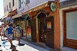 Parga - Prefececture Preveza Epirus -  Photo 25 - Photo GreeceGuide.co.uk