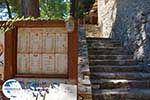 Parga - Prefececture Preveza Epirus -  Photo 51 - Photo GreeceGuide.co.uk
