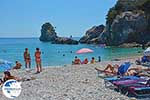 Parga - Prefececture Preveza Epirus -  Photo 113 - Photo GreeceGuide.co.uk