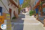 Parga - Prefececture Preveza Epirus -  Photo 123 - Photo GreeceGuide.co.uk
