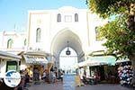 Rhodes town - Rhodes - Island of Rhodes Dodecanese - Photo 255 - Photo GreeceGuide.co.uk