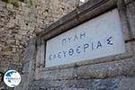 Rhodes town - Rhodes - Island of Rhodes Dodecanese - Photo 258 - Photo GreeceGuide.co.uk