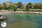 Kalithea Rhodes - Island of Rhodes Dodecanese - Photo 510 - Photo GreeceGuide.co.uk