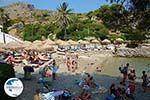 Kalithea Rhodes - Island of Rhodes Dodecanese - Photo 518 - Photo GreeceGuide.co.uk