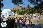 Kalithea Rhodes - Island of Rhodes Dodecanese - Photo 546 - Photo GreeceGuide.co.uk