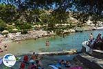 Kalithea Rhodes - Island of Rhodes Dodecanese - Photo 547 - Photo GreeceGuide.co.uk