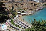 Lindos Rhodes - Island of Rhodes Dodecanese - Photo 881 - Photo GreeceGuide.co.uk