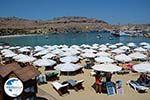 Lindos Rhodes - Island of Rhodes Dodecanese - Photo 951 - Photo GreeceGuide.co.uk